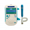 Ultrasound vascular doppler BV-520 With 8Mhz Probe LED display