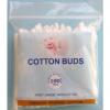 Cotton Buds (100's)